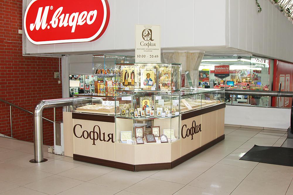 София   Торговый центр «Омский» a941e0393f4