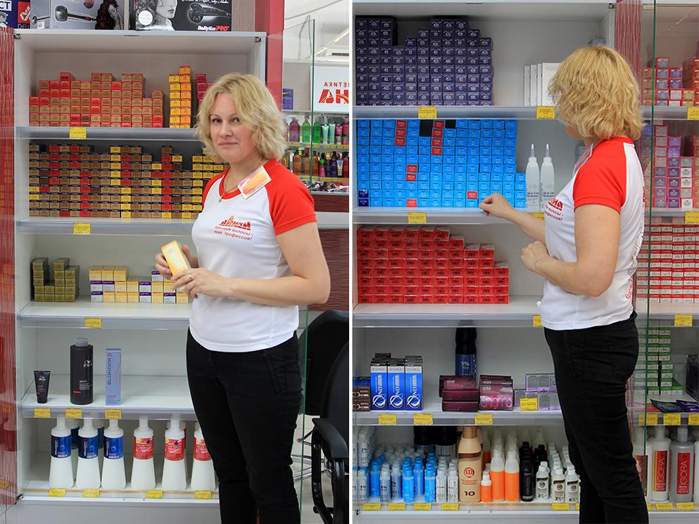 Профессиональная косметика омск каталог